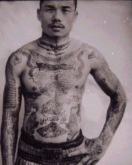 Tattoo photo from Thailand